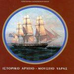 Εκδόσεις - Publications