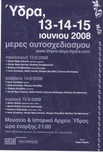 Φλωρος Φλορίδης impro festival 13-14-15.06.08