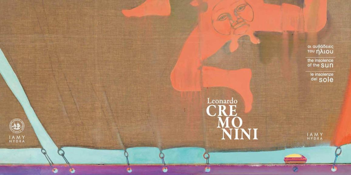 Εικαστική έκθεση «Οι Αυθάδειες του Ήλιου» με έργα του  εξαίρετου Leonardo Cremonini, σε επιμέλεια του Αλέξη Βερούκα.