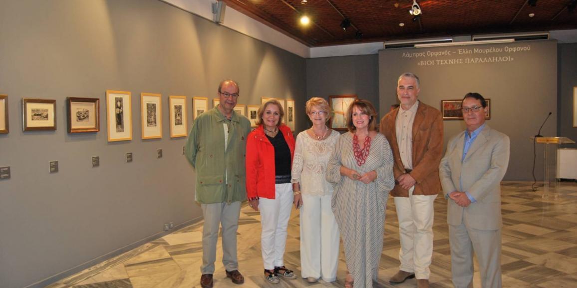 Με μεγάλη επιτυχία πραγματοποιήθηκαν τα εγκαίνια της έκθεσης «Παράλληλοι Βίοι Τέχνης»  το Σάββατο, 7 Οκτωβρίου 2017 στις 20:00 στην αίθουσα Διονυσίου και Ίνγκριντ Κουντουριώτη, στο Ιστορικό Αρχείο – Μουσείο Ύδρας.